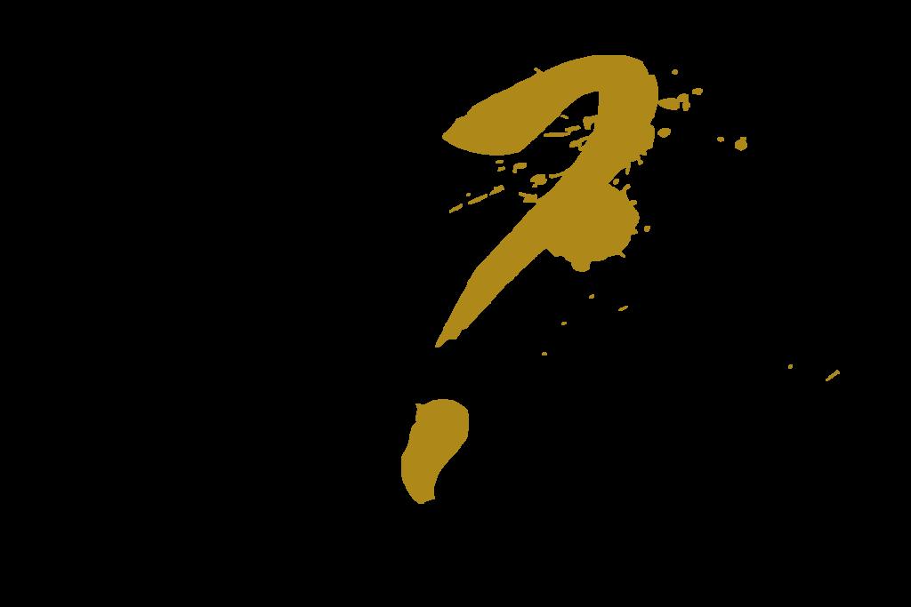 logo Mikel Keep